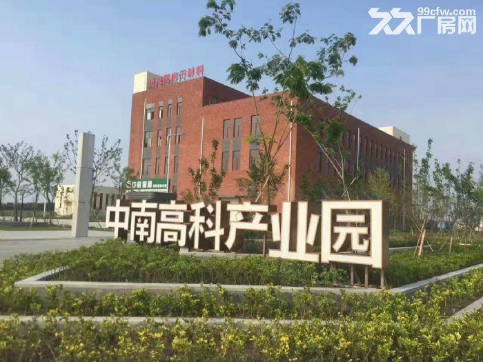 德清全新两层独栋产业园厂房出售50年产权临近高速可按揭-图(8)