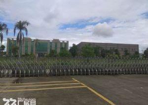 113亩大型工业厂房平价出售