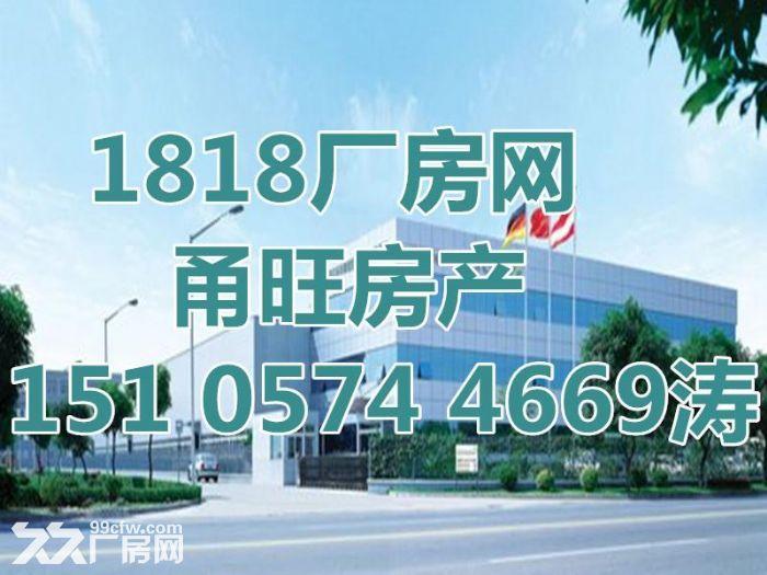 海曙洞桥工业区7.5亩10000平2300万有商铺位佳-图(5)