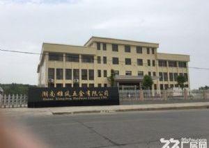 湖南雄风五金有限公司厂房出售公告