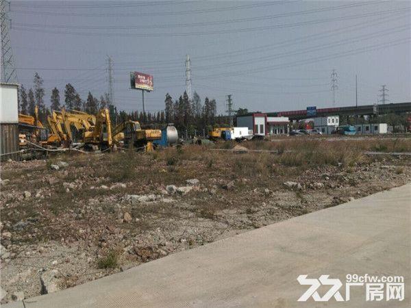 广珠东线旁30000平方土地出租-图(1)