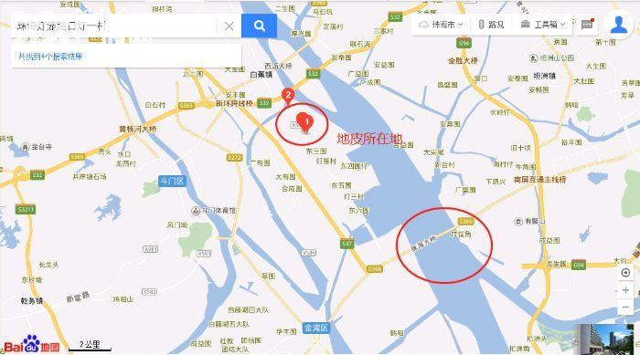 珠海大桥西灯笼路口400平河边住宅用地仅350万可办证-图(8)