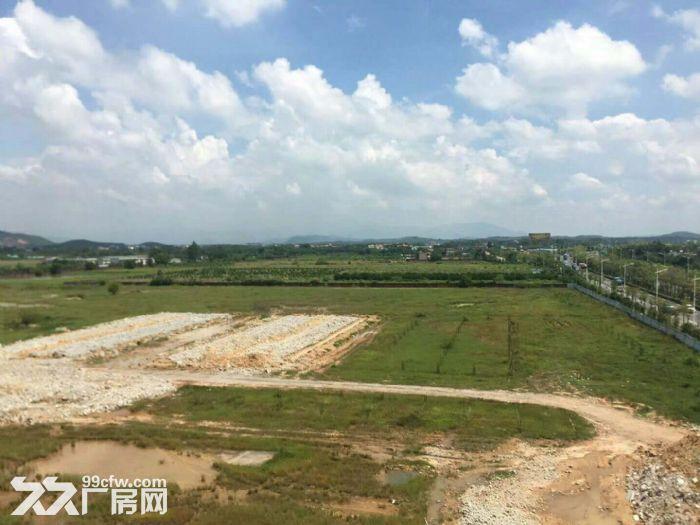 【红本】【出售】50亩中山东升国有地皮可分割-图(1)