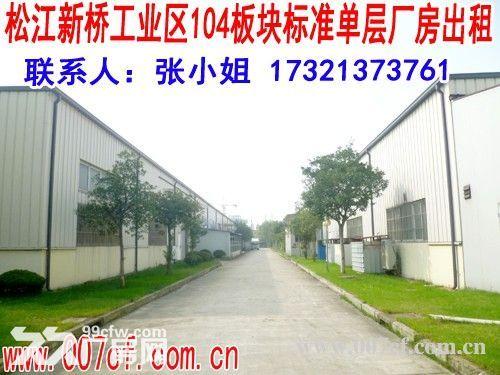 松江工业区104板标准单层-图(5)
