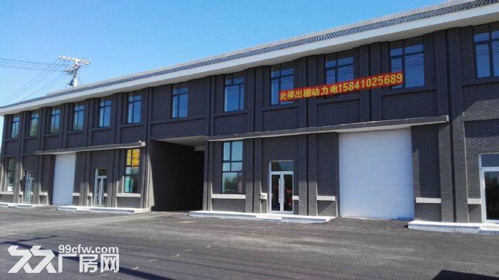 经济开发区102国道四合院厂房仓库出租-图(2)