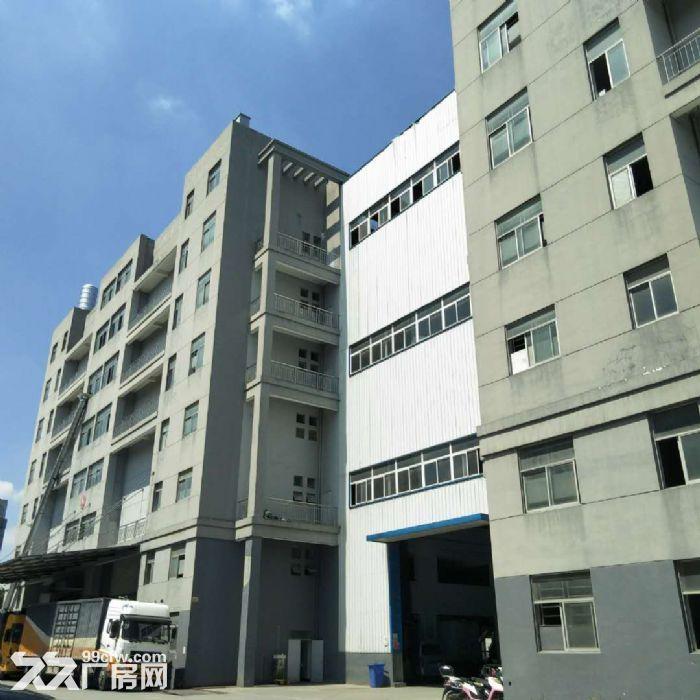 萧山桥南开发区电商园16块起租-图(5)