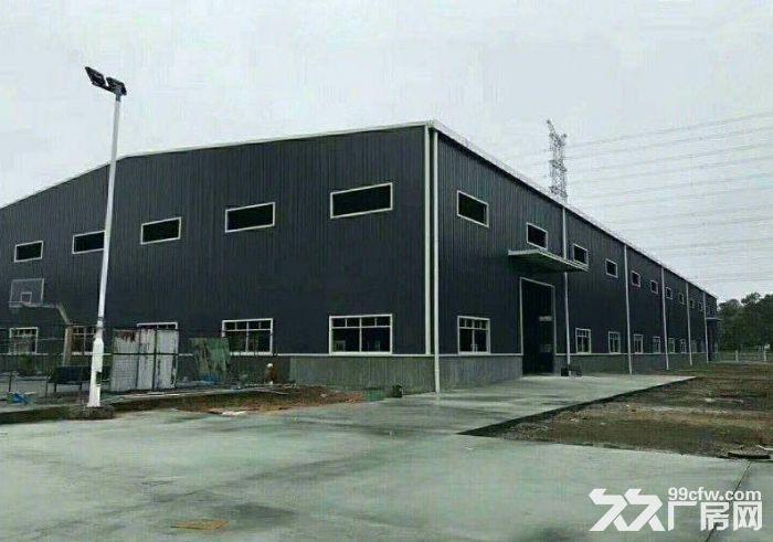 中山市三乡镇新圩村钢构单一层2000平方厂房出租-图(2)
