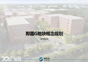 联东U谷即墨创新谷,稀缺独栋厂房出售,50年大产权