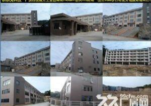 出售125亩工业区主体厂房3100一座3层2000一座4层出租