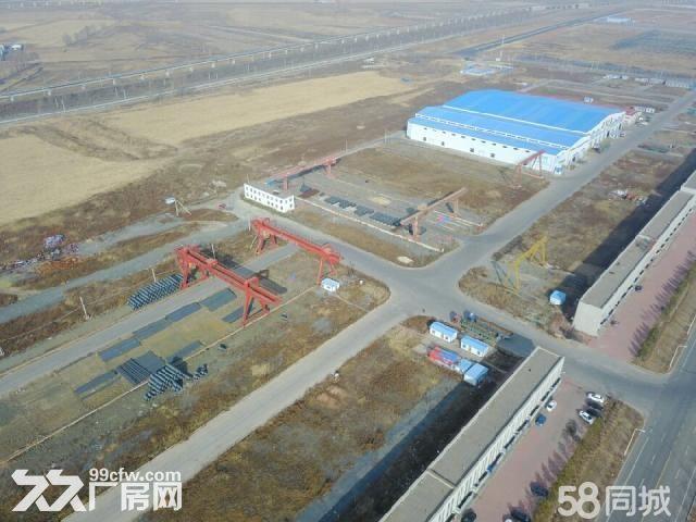 出租长春宽城北湖科技开发区厂房、仓库、办公楼、场地出租-图(2)