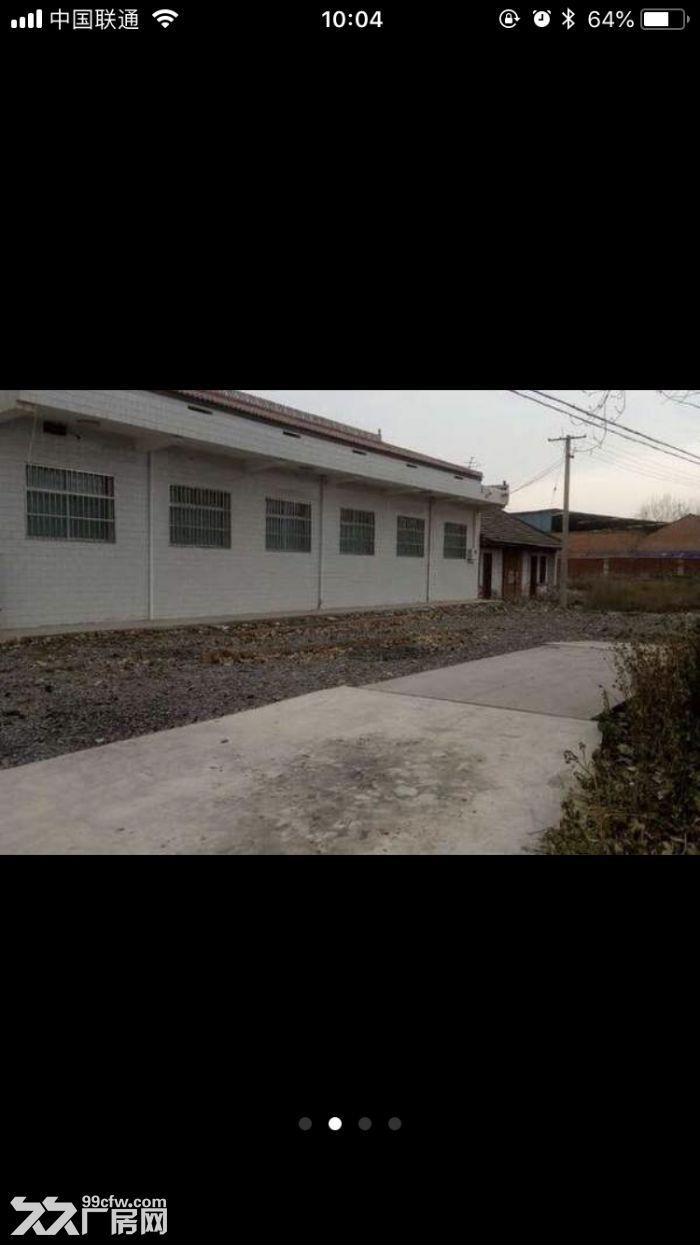 出售凤翔土地、厂房、办公楼、电子磅-图(2)