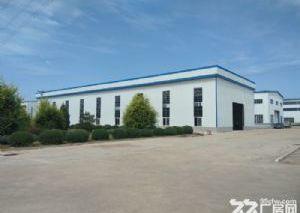 钢结构厂房招租办公环境优雅地理位置优越