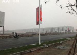 深圳市周边大量工业土地出售30亩起售企业转移用地首选
