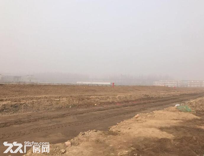 深圳市周边大量工业土地出售30亩起售企业转移用地首选-图(2)