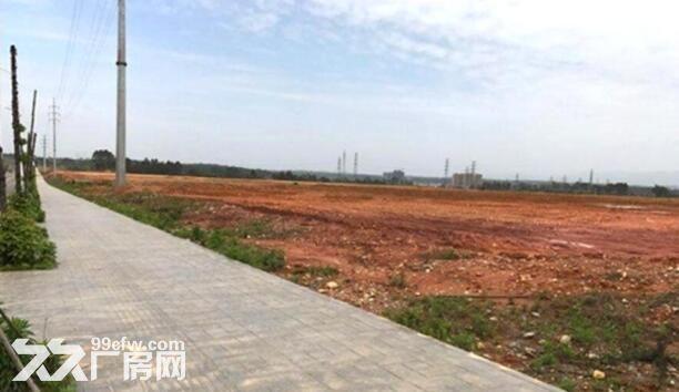 东莞市区域内出售50亩国有工业土地周边工厂密集双证件齐全-图(2)