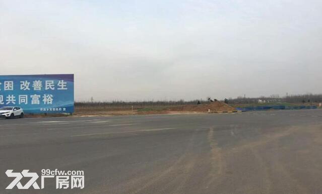惠州惠阳区出售100亩国有工业土地企业转移用地首选-图(1)