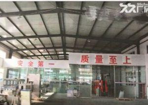 盱眙县盱城镇工业集中区厂房诚意出售靠近高速入口