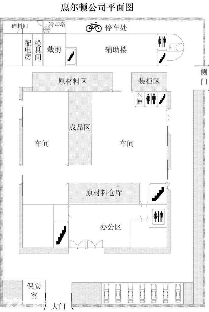 [出租、求购]江北区厂房出租总面积6000m2多层整租、求购-图(1)