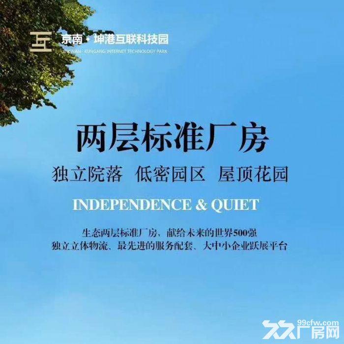 承接北京还迁工业园二层厂房挑高6米生产加工办公研发1300平米-图(3)