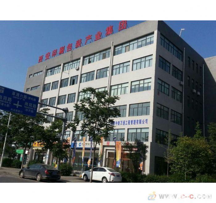 630平米小厂房现房出租-图(3)