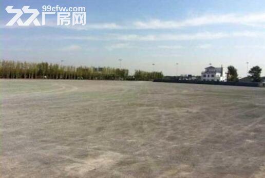 西航港靠近双华路40亩硬化场地出租可分租-图(2)