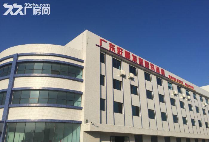 珠海高栏港经济区好顺发物流仓库、空地、厂房、办公室出租-图(1)