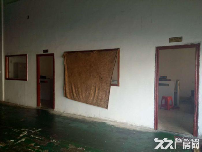 航车免费用清溪大利一楼厂房出租900平适注塑模具-图(2)