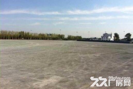 西航港双华路附近40亩硬化场地出租可分割-图(2)
