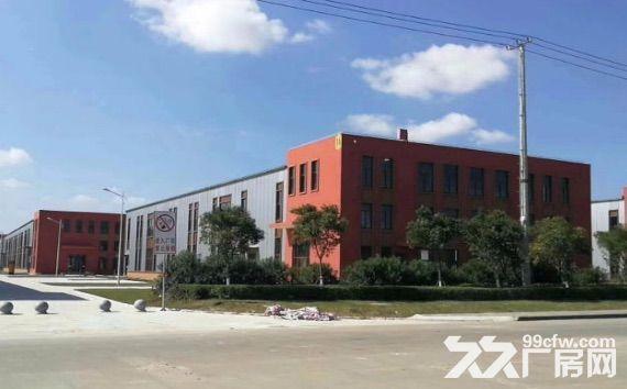 江门顺德高明均有售出售全新厂房50年独立产权-图(7)