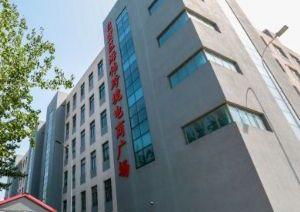 海伟跨境电商综合大楼出租、出售