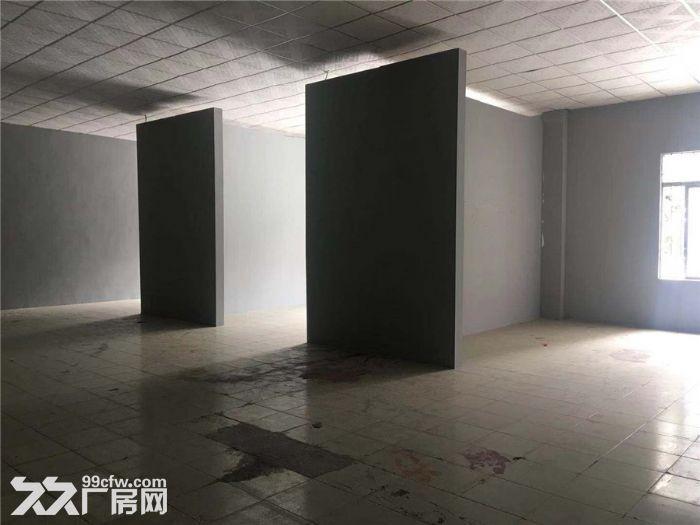 番禺2650方带工业房产证、可分租-图(2)