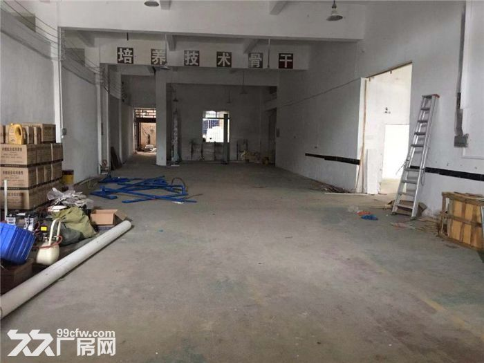 番禺2650方带工业房产证、可分租-图(3)