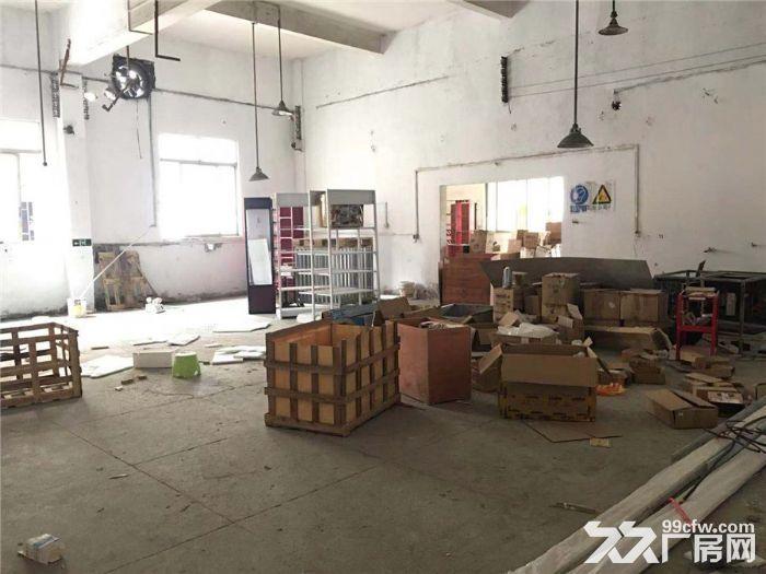 番禺2650方带工业房产证、可分租-图(6)