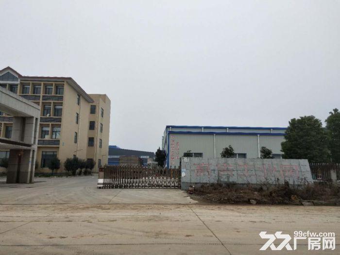 (厂房出租)孝感东山头工业园1500平-图(2)