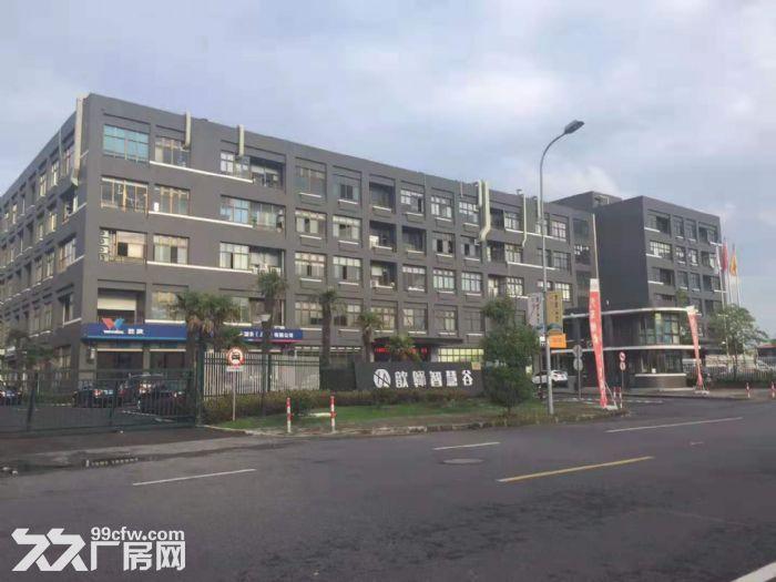 (园区直招)上海化工园可分租.正规园区可办环评.可做精细化工.生物医药.化学等-图(1)