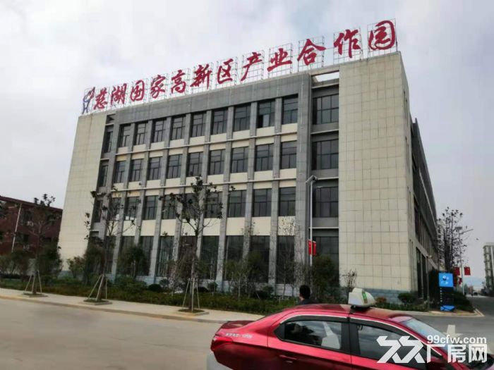 南京市区南部30公里,国家级开发区租金及税收优惠政策,普洛斯运营高品质产业园区-图(2)