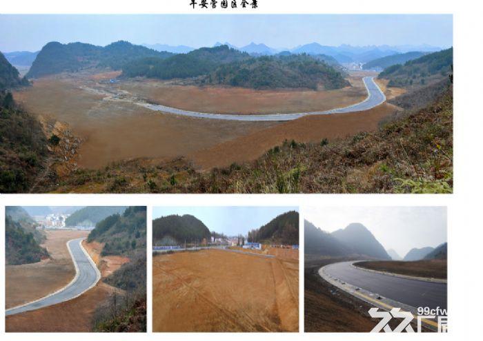 贵安新区贵州建筑装配器材产业园(离富士康10公里处)300亩工业用地-图(1)