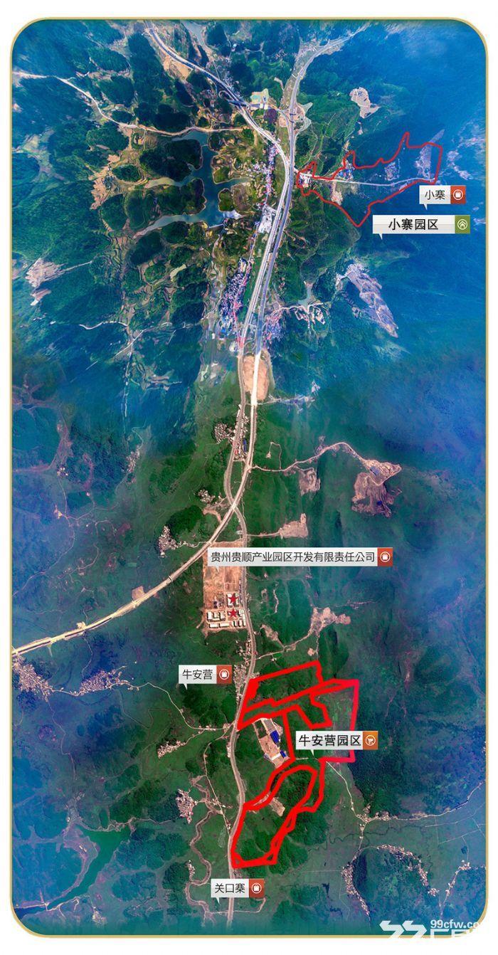 贵安新区贵州建筑装配器材产业园(离富士康10公里处)300亩工业用地-图(2)