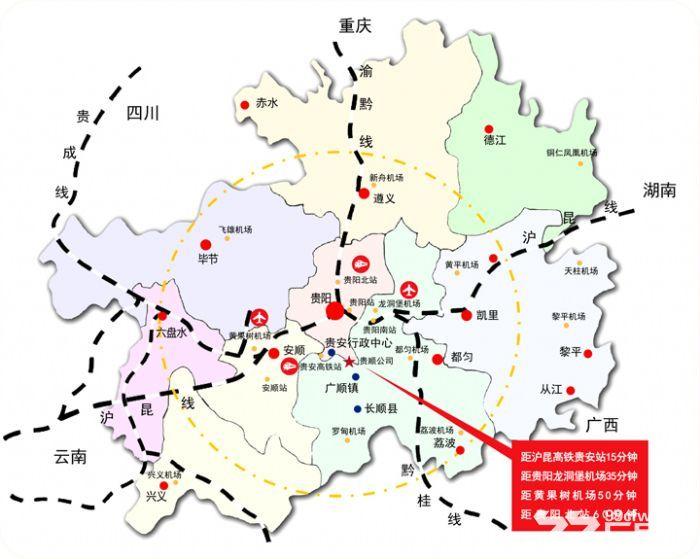 贵安新区贵州建筑装配器材产业园(离富士康10公里处)300亩工业用地-图(5)