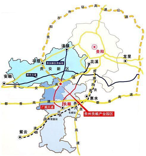 贵安新区贵州建筑装配器材产业园(离富士康10公里处)300亩工业用地-图(7)
