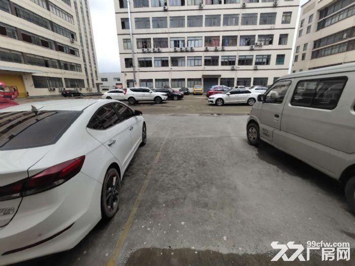 北苑4楼2000平仓房出租可分租-图(1)