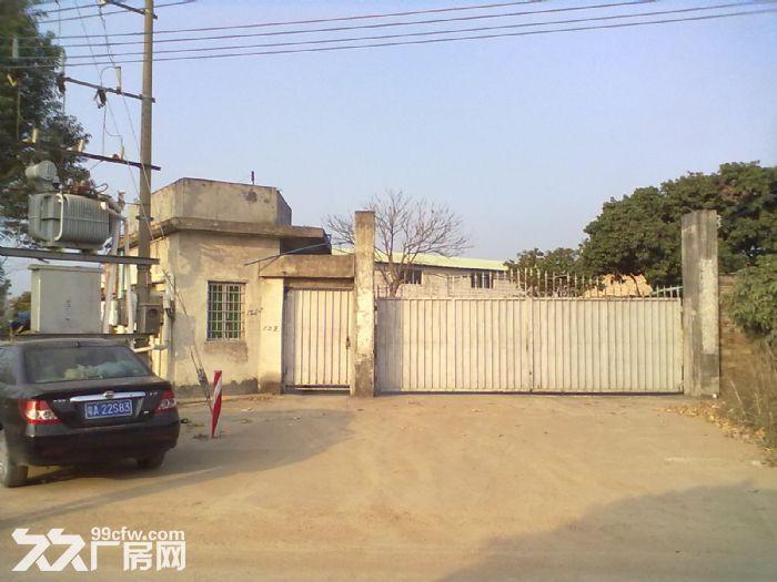 从化区城郊街旺城附近5.5亩工业厂房转让-图(1)