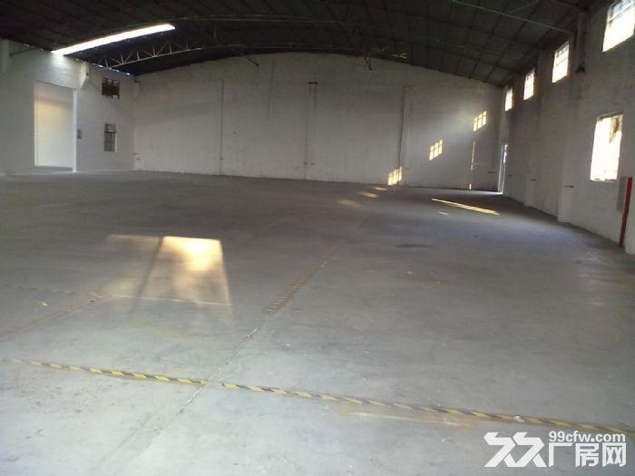 从化区城郊街旺城附近5.5亩工业厂房转让-图(4)