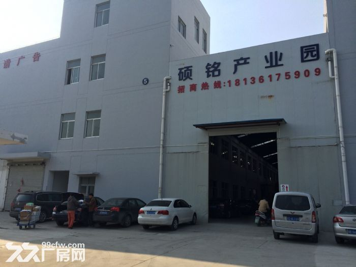 物业、停车免费一楼630平厂房仓库户型端正环氧地坪园区斜塘-图(1)