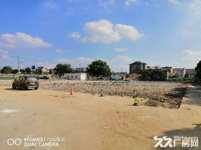 40亩土地出租,独门独院可做木柴堆放停车场等-图(2)