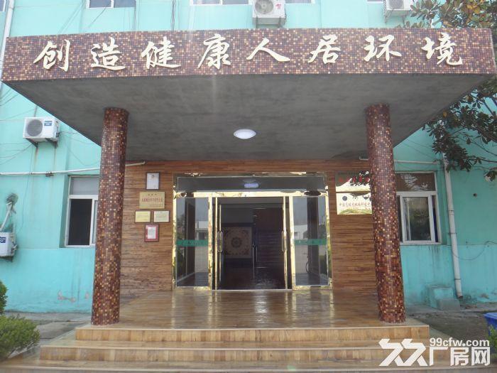 因缺资金,低于成本出售徐州占地48亩,建筑面积16000平,有喷漆环评-图(5)