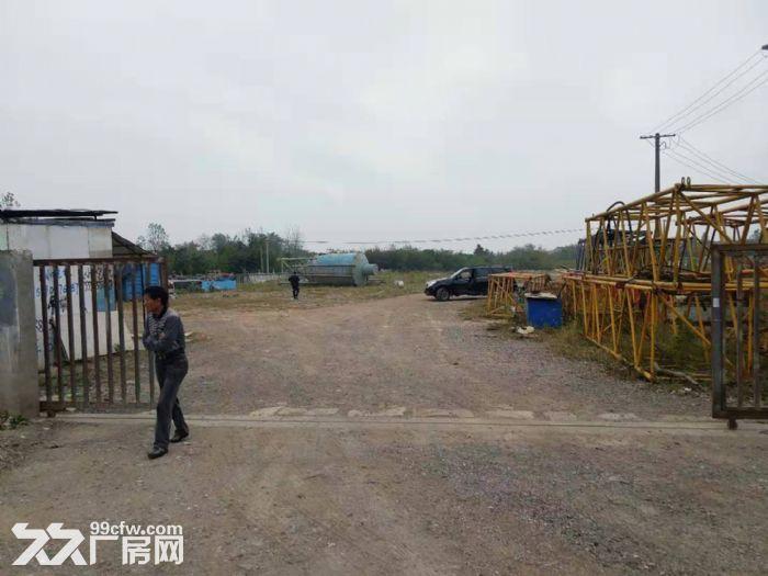 南京江宁场地土地出租-图(1)