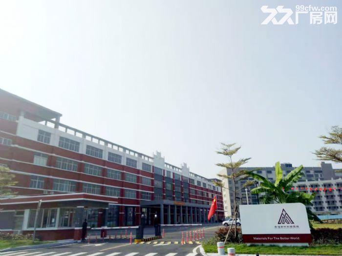 珠海金湾区全新厂房首次对外招租,价格低,环境好,公寓、食堂、娱乐配套齐全-图(1)