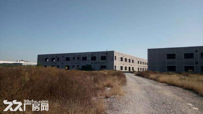 石家庄经济开发区90亩物流用地出售,三证齐全-图(1)
