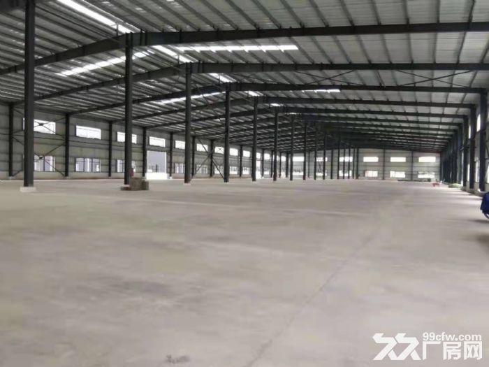 出租清远石角《20000方单一层钢构厂房》可分租,电大-图(6)